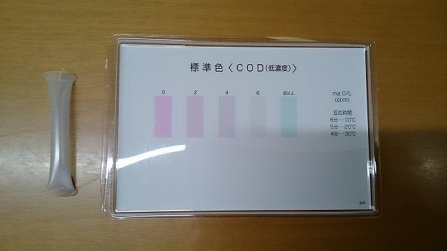 s-DSC_1496